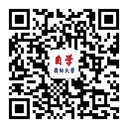 江南大学四六级报名_江南大学级大一新生QQ群和微信